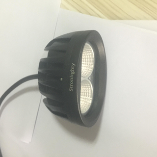 STORNLIGHTY 20w led work lamp